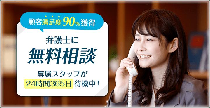 交通事故の弁護士.jp